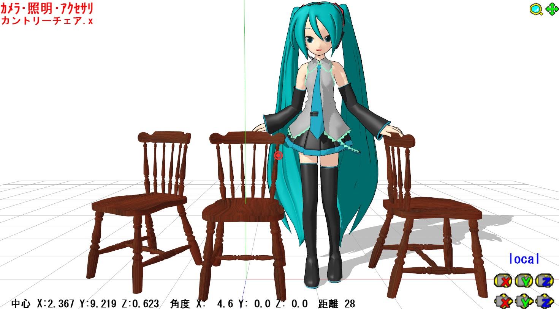 椅子 mmd